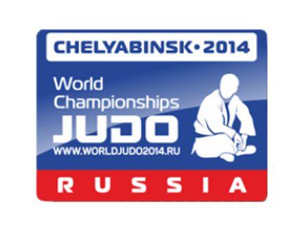 WM 2014 Chelyabinsk
